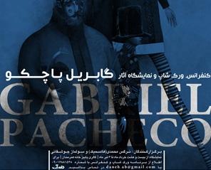 فروش آثار پاچکو به نفع کودکان محروم