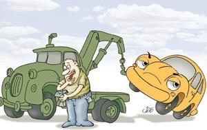 سودجویی در پوشش امداد به خودرو