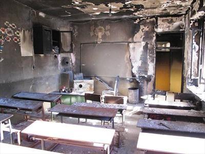 آتش سوزی مدرسه شین آباد