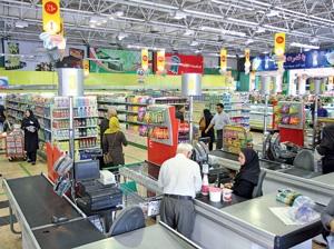 فروشگاه شهروند