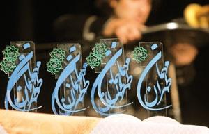 بدرقه مهمان طهران در باغ موزه دفاع مقدس