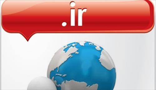واکنش رئیس مرکز ثبت دامنه «ir.» به خبر مسدود شدن این دامنه