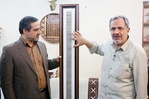 مسجدجامعی در دیدار با قاریان بین المللی: