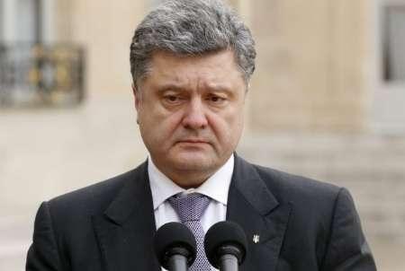 رییس جمهور اوکراین سوگند یاد کرد