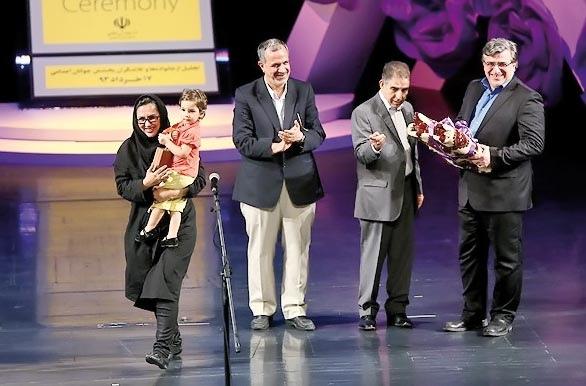 جشن بخشش با شعار «بگذاریم سینهها از کینهها پاک شود» در تهران برپا شد.
