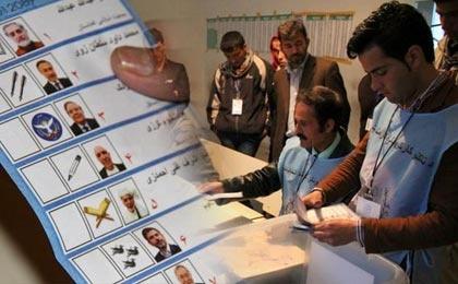 تعویق اعلام نتایج انتخابات ریاست جمهوری افغانستان
