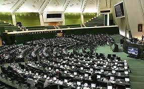 رای مجلس به تحقیق و تفحص از صنعت بیمه کشور