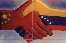 سفر جینپینگ به ونزوئلا به نقل از مادورو