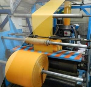 ۵۰۰ کارخانه در کشور نایلکس تولید میکنند
