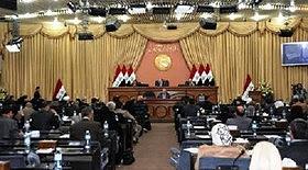 عراق پارلمان
