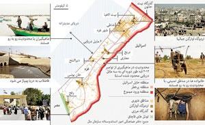 غزه؛ بحران آب، باران مرگ