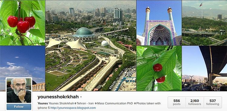 shokrkhah