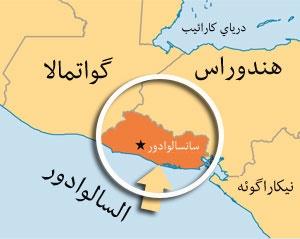 elsalvador map