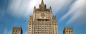 واکنش شدید مسکو به تحریمهای جدید اروپا؛ افزایش بهای انرژی
