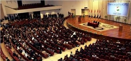 نشست مجلس عراق به تعویق افتاد