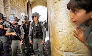 قربانیان کوچک،در تیررس نظامیان صهیونیست