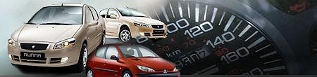 جدول جدیدترین قیمت خودروهای داخلی ؛ مقایسه قیمت کارخانه و بازار