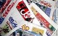 تیترهای اول هفت روزنامههای ورزشی ایران در روز  ۶ مرداد