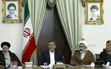 تازهترین تصمیمات درباره اموال بانک زنجانی