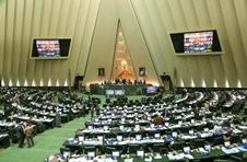 بیانیه ۲۱۰ نفر از نمایندگان مجلس در حمایت از مردم مظلوم غزه