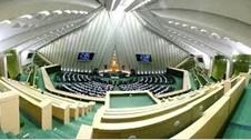 مخالفت مجلس با فوریت طرح کاهش ساعت کار در ماه رمضان