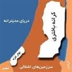 هشدار سازمان ملل به رژیم صهیونیستی درباره محاصره غزه