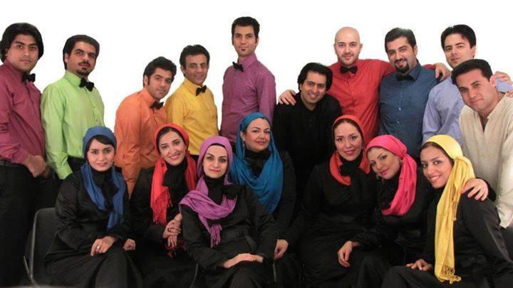 گروه موسیقی تهران