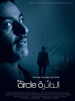 حلقه محصول امارات متحده عربی ۲۰۰۷