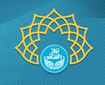 پارکهای علم و فناوری دانشگاه تهران