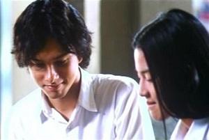 سینمای اندونزی/نمایی از فیلم چه خبر با عشق؟ محصول ۲۰۰۲
