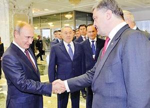اروپا در انتظار نتیجه مذاکرات پوتین و پوروشنکو