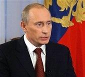 هشدار پوتین به غرب: با روسیه هستهای بازی نکنید