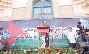 تجمع سپیدپوشان در حمایت از غزه