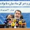 همسایگان ایران مرزهای خود را رها کردهاند