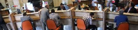 سیاست جدید درباره پالایش یارانهبگیران ؛ شروط یکسان سازی نرخ ارز