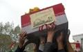 وداع مردم خرمآباد با ۲ شهید گمنام دفاع مقدس