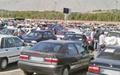 اسقاط ۴۰۰ هزارخودرو توسط واردکنندگان
