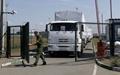 اراسال کمک به اوکراین بدون موافقت دولت این کشور