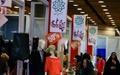 پنجمین نمایشگاه زنان و تولید ملی پایان شهریورماه برپا میشود