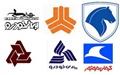 آشنایی با مجله شرکتهای خودروسازی ایران