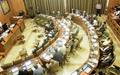 انتخاب دومین هیأت رئیسه شورای چهارم شهر؛ ۱۱ شهریور