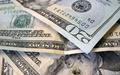 جریمه بانک آمریکایی بهدلیل کلاهبرداری
