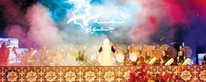 شناسایی ۵۳۰۰ نخبه فرهنگی در سومین سال برگزاری جشنواره شمسه