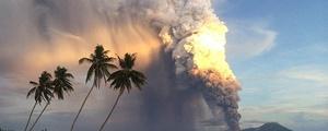 فوران بزرگ در گینه نو