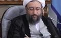 پیام تسلیت رییس قوه قضائیه به خانواده قربانیان ایران ۱۴۰