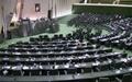 ترکیب اعضای شورای ساماندهی پایتخت سیاسی و اداری کشور مشخص شد