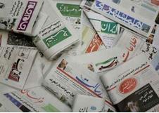 پیشنویس قانون سازمان نظام رسانهای جمهوری اسلامی ایران