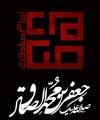 قم سوگوار شهادت صادق آل محمد علیه السلام