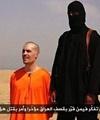 مهاجرت سایبری داعش از توییتر به دیاسپورا