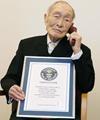 سالمندترین مرد جهان: معلم بازنشسته ژاپنی ۱۱۱ ساله